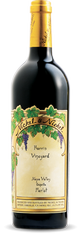 2014 Nickel & Nickel Harris Vineyard Merlot, Oakville, Napa Valley